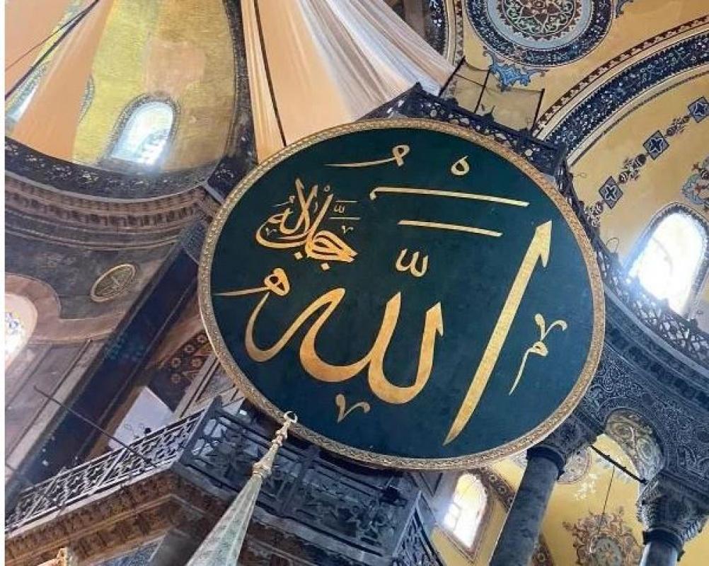 Ayasofya camii'ne turist yağdı