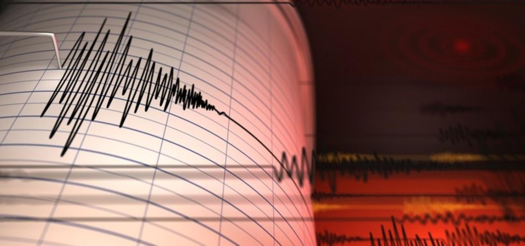 Elazığ'dan sonra Muğla'da da deprem oldu